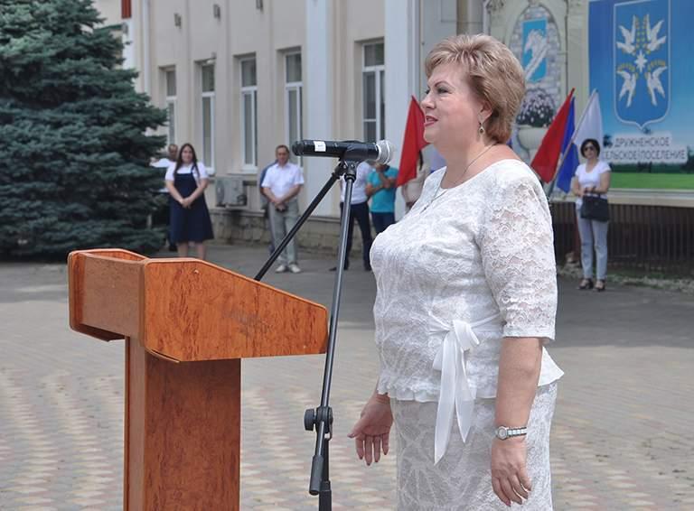 С Днем России белореченцев поздравляет председатель райсовета Татьяна Марченко