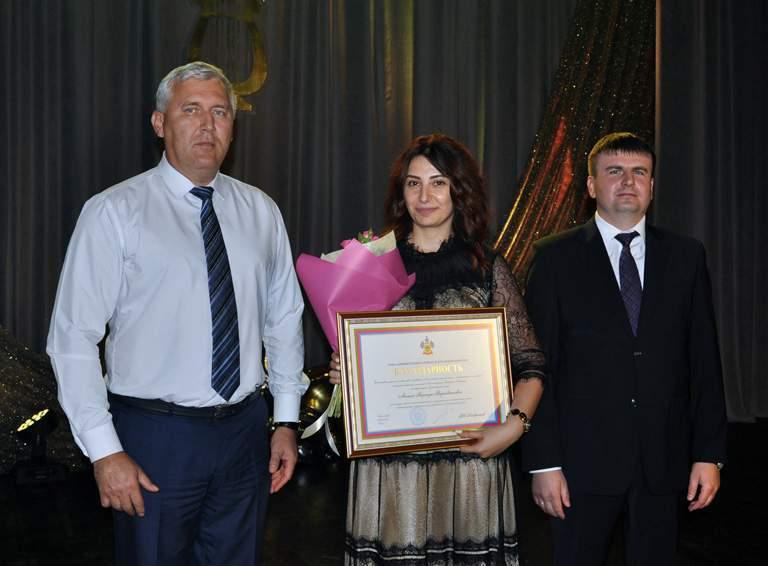 Благодарностью губернатора Кубани награждена начальник орготдела районной администрации Вартуи АГОПЯН