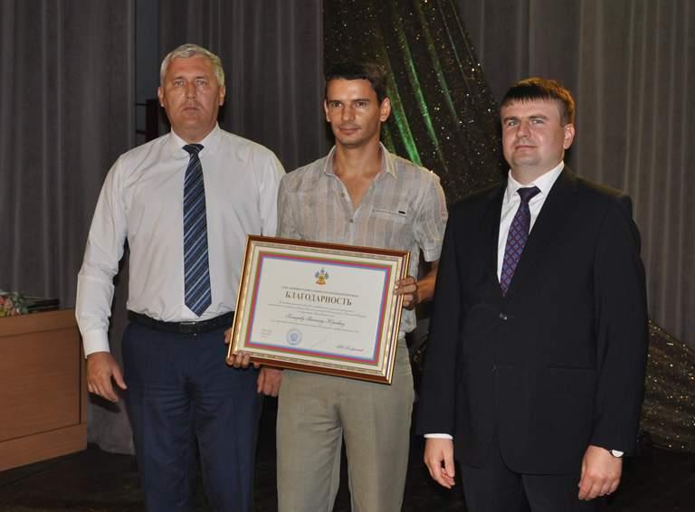 Благодарностью губернатора Кубани награжден член ТИК Белореченская с правом решающего голоса Виктор КОМАРОВ