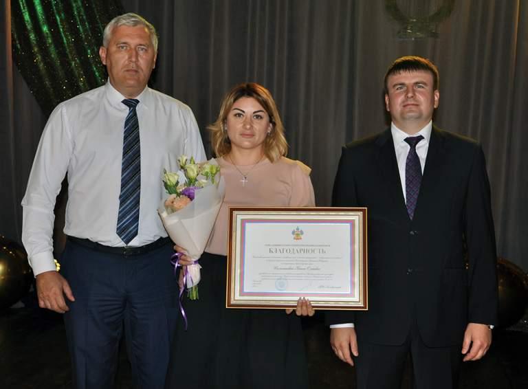 Благодарностью губернатора Кубани награждена председатель УИК избирательного участка  06-66 Ксенья САЛЬНИКОВА