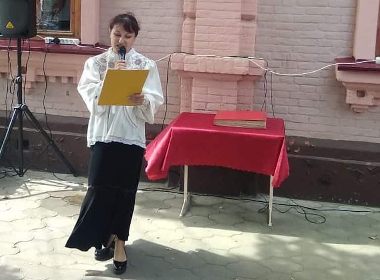 Юлия ГЕРАСИМОВА, ведущая