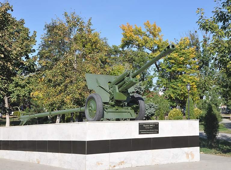 Память воинов-освободителей почтили в день освобождения Краснодарского края в парке Победы Белореченска, фото-6