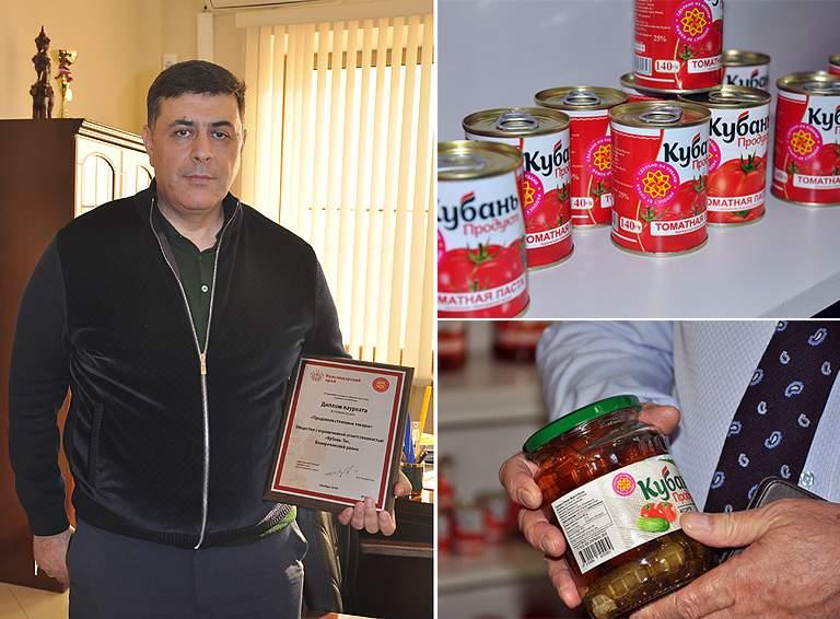 Кадир БАЛАЕВ с дипломом лауреата конкурса «Сделано на Кубани»