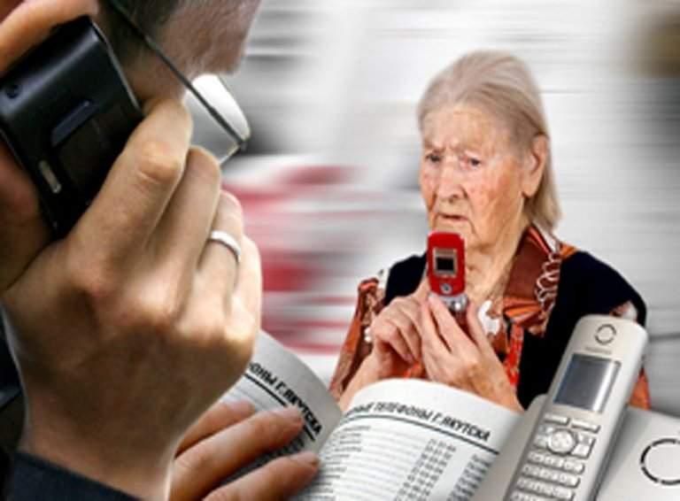 Мошенничество с автомобилями лекарствами вежливо обратился