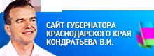 gubernator_site