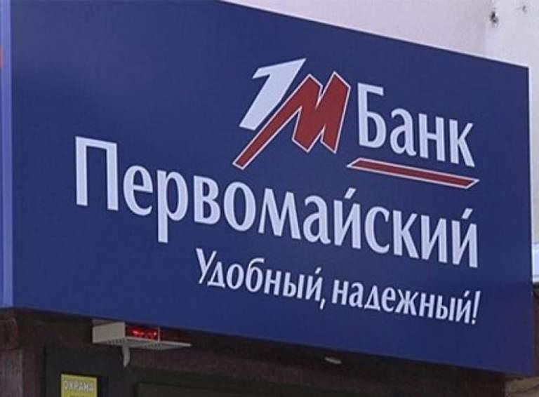 кубань кредит банк горячая линия телефонкредит с плохой кредитной историей черкассы