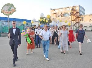 Выпускной_11