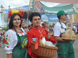 Кубанская ярмарка-2018