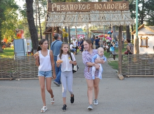 Рязанской - 155 лет!