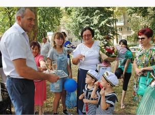 День города и района - 2017_15