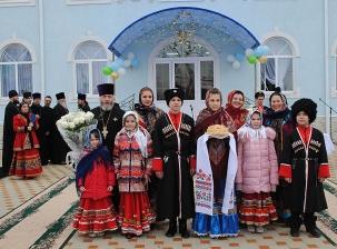 Открытие Православного духовно-образовательного центра в Белореченске