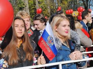 День народного единства - 2017_14