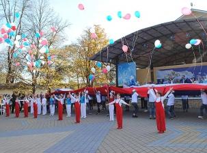 День народного единства - 2017_3