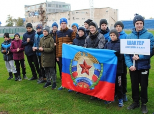 Футбольный турнир памяти сотрудников транспортной полиции, погибших при исполнении служебного долга