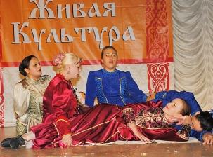 X фестиваль народных обрядов «Живая культура»
